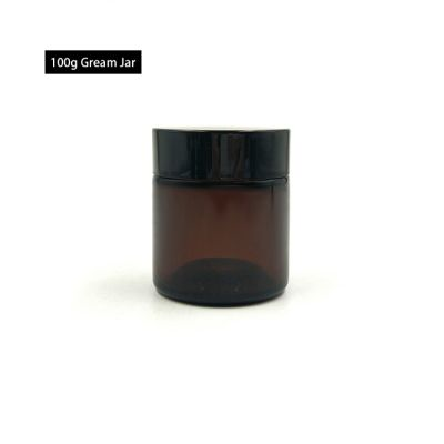 Amber cream glass jar 100ml with smoothly PP cap